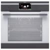 Духовой шкаф Hansa BOEW65311055, купить за 40 650руб.