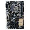 Материнскую плату ASUS H110-PLUS Soc-1151 H110 DDR4 ATX SATA3  LAN-Gbt USB3.0 LPT VGA/DVi, купить за 4500руб.