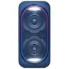 Портативная акустика Sony GTK-XB60L, синий, купить за 14 815руб.