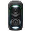 Портативная акустика Sony GTK-XB60B, черный, купить за 15 220руб.