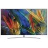 Телевизор Samsung QE55Q7FAM, купить за 117 745руб.