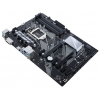 Материнская плата Asus Prime Z370-P Soc-1151, Z370, DDR4, ATX SATA3, купить за 9 485руб.