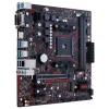 Материнскую плату Asus PRIME B350M-E AMD mATX DDR4 DIMM Sata3 USB3.0, купить за 4590руб.