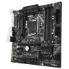 Материнскую плату Gigabyte Z370M D3H Soc-1151, DDR4, mATX, SATA3, LAN-Gbt, USB3.1, DVI/HDMI, купить за 8390руб.