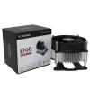 Xilence COO-XPCPU.I200  92mm fan, S1150/1155/1156, купить за 720руб.