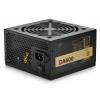 Блок питания Deepcool DA600 600W PWM, купить за 3 320руб.