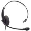 Гарнитура для телефона Accutone TM7RJ-AC-U10P (операторская), купить за 1 465руб.