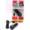 Автомобильное зарядное устройство WIIIX CH-U2-7, 5В, купить за 670руб.