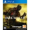 ���� ��� PS4 Dark Souls III (����������� �������), ������ �� 4 299���.