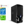Системный блок CompYou Home PC H577 (CY.562593.H577), купить за 31 680руб.