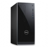 Фирменный компьютер Dell Inspiron 3668 MT 3668-5785 (Core i7 7700/8Gb/1128Gb/DVD-RW/NVIDIA GeForce GTX 1050 2Gb/Wi-Fi/Win 10 Home 64), купить за 53 020руб.