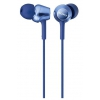 Наушники Sony MDR-EX250AP, синие, купить за 1 505руб.
