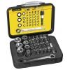 Набор инструментов Stanley 1-13 907, купить за 3 169руб.