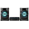 Музыкальный центр SONY SHAKE-X1D, купить за 29 410руб.