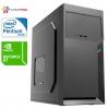 Системный блок CompYou Home PC H577 (CY.536745.H577), купить за 31 560руб.