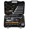 Набор инструментов а BERGER BG078-1214, 78 предметов, купить за 7870руб.