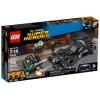 Конструктор Lego Super (76045) Heroes Перехват криптонита, купить за 2 567руб.