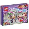 Конструктор LEGO Friends Кондитерская (41119), купить за 2 590руб.