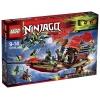 конструктор LEGO Ninjago Корабль Дар судьбы, Решающая битва (70738)