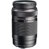 �������� Olympus 75-300mm f/4.8-6.7 ED II, ������, ������ �� 35 799���.