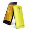 """Смартфон ASUS ZB452KG ZenFone Go 4.5"""" 1/8Gb жёлтый, купить за 5 460руб."""