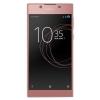 Смартфон Sony Xperia L1 G3312 16Gb, розовый, купить за 10 955руб.