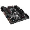 Материнская плата MSI B250M Mortar (LGA1151, Intel B250, DDR4, mATX), купить за 5 730руб.