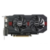 Видеокарту Asus RX560-O4G 4Gb 128Bit DDR5 HDMI/DP, купить за 10 720руб.