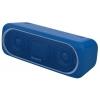 Портативную акустику Sony SRS-XB30, синяя, купить за 6260руб.