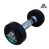 DFC Powergym DB002-3 (2х3 кг), купить за 1 615руб.