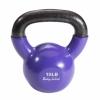 Гиря Body Solid 6,8 кг (15lb) KBV(KVC)15, фиолетовая, купить за 2 130руб.