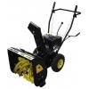 Снегоуборщик Снегоуборщик Huter SGC 4100 (бензиновый), купить за 25 371руб.