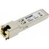 Медиаконвертер сетевой D-Link DGS-712 (SFP-трансивер), купить за 2640руб.