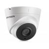 Камера видеонаблюдения Hikvision DS-2CE56D8T-IT1E, купить за 840руб.