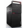 Фирменный компьютер Lenovo ThinkCentre M700 (10GRS09J00) черный, купить за 31 440руб.