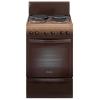 Плита Gefest 5140-01 0036 коричневый, купить за 12 425руб.