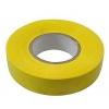 SmartBuy SBE-IT-19-20-y, желтая, купить за 230руб.