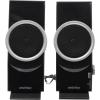 Компьютерная акустика SmartBuy Elven Rock SBA-1800, черная с серебром, купить за 785руб.