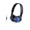 Sony MDRZX310APL.CE7 синий, купить за 1 495руб.