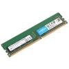 Модуль памяти DDR4 Crucial CT8G4DFS8266 8192Mb, 2666MHz, DIMM, купить за 6 180руб.