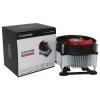 Кулер Xilence I250PWM  92mm fan, S1150/1155/1156, купить за 465руб.