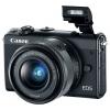 Цифровой фотоаппарат Canon EOS M100 Kit (15-45 IS STM), черный, купить за 27 735руб.