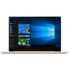 Ноутбук Lenovo IdeaPad 720S-13IKB , купить за 73 245руб.