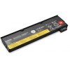 Аккумулятор для ноутбука Lenovo Thinkpad Battery 68 0C52861 (3 cell), купить за 7200руб.