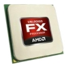 AMD FX-4350 Vishera (AM3+, L3 8192Kb, Tray), купить за 4 550 руб.