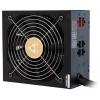 Блок питания Chieftec APS-550CB 550W, купить за 4 755руб.