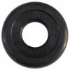 Диск для штанги MB Barbell Atlet  (51 мм, 1,25 кг), черный, купить за 520руб.