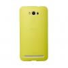 Чехол для смартфона Asus для Asus ZenFone GO ZC500TG Bumper Case, желтый, купить за 450руб.
