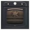 Духовой шкаф Whirlpool AKP 288/NA черный, купить за 29 010руб.