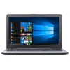 Ноутбук ASUS VivoBook X542UQ-DM284 , купить за 37 990руб.